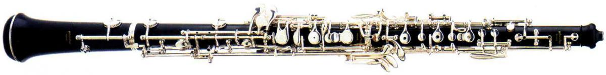 Oboe Professional series